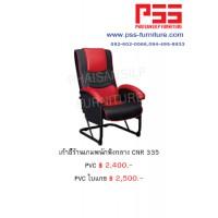 เก้าอี้ร้านเกมส์ CNR 335