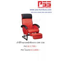 เก้าอี้ร้านเกมส์ CNR 336