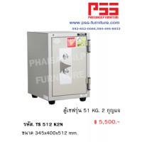 ตู้เซฟรุ่น 51 KG. TS 512 K2N TAIYO