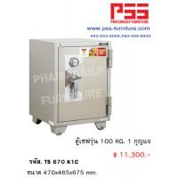 ตู้เซฟรุ่น 100 KG. TS 670 K1C TAIYO