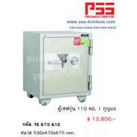 ตู้เซฟรุ่น 110 KG. TS 675 K1C TAIYO