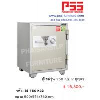 ตู้เซฟรุ่น 150 KG. TS 760 K2C TAIYO