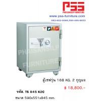ตู้เซฟรุ่น 168 KG. TS 845 K2C TAIYO