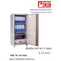 ตู้เซฟรุ่น 265 KG. TS 150 K2C TAIYO