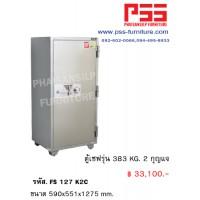ตู้เซฟรุ่น 383 KG. FS 127 K2C TAIYO
