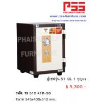 ตู้เซฟรุ่น 51 KG. TS 512 K1C-30 TAIYO