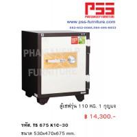 ตู้เซฟรุ่น 110 KG. TS 675 K1C-30 TAIYO