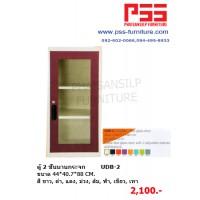 ตู้ 2 ชั้นบานกระจก UDB-2 KIOSK