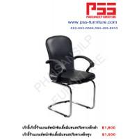 เก้าอี้เก้าอี้ร้านเกมส์พนักพิงเตี้ย 186C
