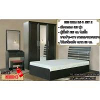 ชุดห้องนอน 3.5 ฟุต เซต 2