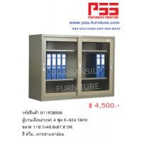 ตู้บานเลื่อนกระจก 4 ฟุต R-024 TAIYO