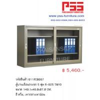 ตู้บานเลื่อนกระจก 5 ฟุต R-025 TAIYO