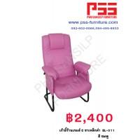 เก้าอี้ร้านเกมส์ C ขาเหล็กดำ EL-011