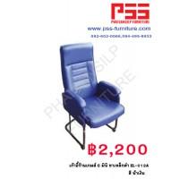 เก้าอี้ร้านเกมส์ขา C มินิ ขาเหล็กดำ EL012A