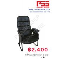 เก้าอี้ร้านเกมส์ C ขาเหล็กดำ EL-013