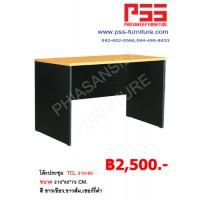 โต๊ะประชุม TCL210-60 D-FUR