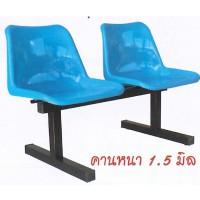 DG/CT-PL2,เก้าอี้แถวโพลี2ที่นั่ง,เก้าอี้แถว,เก้าอี้โพลี,เก้าอี้พักคอย,เก้าอี้,chair