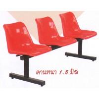 DG/CT-PL3,เก้าอี้แถวโพลี3ที่นั่ง,เก้าอี้แถว,เก้าอี้โพลี,เก้าอี้พักคอย,เก้าอี้,chair