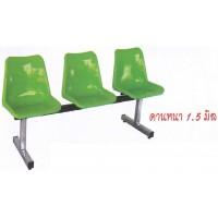DG/CT-PL3CHM,เก้าอี้แถวโพลี3ที่นั่งขาชุบ,เก้าอี้แถว,เก้าอี้พักคอย,เก้าอี้โพลี,เก้าอี้,chair