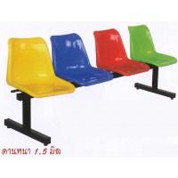 DG/CT-PL4,เก้าอี้แถวโพลี4ที่นั่ง,เก้าอี้แถว,เก้าอี้โพลี,เก้าอี้พักคอย,เก้าอี้,chair