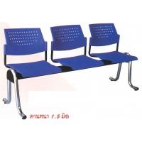 DG/CT3-GD,เก้าอี้แถวไกรเดอร์3ที่นั่ง,เก้าอี้แถว,เก้าอี้ไกรดร้า,เก้าอี้พักคอย,เก้าอี้,chair