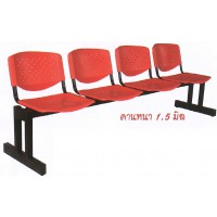DG/CTGA4,เก้าอี้แถวไกรดร้าขาคู่4ที่นั่ง,เก้าอี้แถว,เก้าอี้ไกรดร้า,เก้าอี้ขาคู่,เก้าอี้พักคอย,เก้าอี้,chair