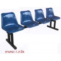 DG/CTTT-PL4,เก้าอี้แถวโพลีขาคู่4ที่นั่ง,เก้าอี้แถว,เก้าอี้โพลี,เก้าอี้พักคอย,เก้าอี้,chair