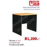 โต๊ะประชุม TCL80-60 D-FUR