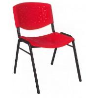 DG/GIDAR,เก้าอี้ไกรดร้า,เก้าอี้จัดเลี้ยง,เก้าอี้งาน,เก้าอี้ห้องประชุม,เก้าอี้สัมมนา,เก้าอี้,chair