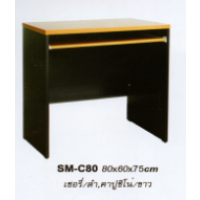 โต๊ะคอมพิวเตอร์ 80 CM.