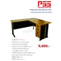 โต๊ะทำงาน ชุดผู้บริหาร PLUS3