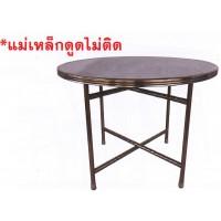 DG/TLX120,โต๊ะกลมสแตนเลสขาแยก,โต๊ะกลม,โต๊ะสแตนเลส,โต๊ะขาแยก,โต๊ะกลมสแตนเลส,โต๊ะพับสแตนเลส,โต๊ะรับประทานอาหาร,โต๊ะพับ,โต๊ะเหลี่ยม,โต๊ะ,table
