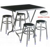 DG/TLY70113-1,โต๊ะสแตนเลส,โต๊ะพับสแตนเลส,โต๊ะรับประทานอาหาร,โต๊ะพับ,โต๊ะเหลี่ยม,โต๊ะ,table