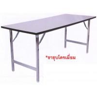 DG/TM75180,โต๊ะพับหน้าโฟเมก้า,โต๊ะพับ,โต๊ะพับอเนกประสงค์,โต๊ะพับขาคู่,โต๊ะอเนกประสงค์,โต๊ะโฟเมก้า,โต๊ะพับได้,โต๊ะ,table