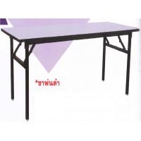 DG/TMSP75180,โต๊ะพับขาสปริงหน้าโฟเมก้า,โต๊ะพับ,โต๊ะขาสปริง,โต๊ะโฟเมก้า,โต๊ะพับขาคู่,โต๊ะอเนกประสงค์,โต๊ะ,table