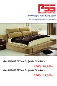 เตียงหัวเบาะ  รุ่นมาซาร่า เอ ขนาด  6 F. (MAZARA SET A 6 F.)